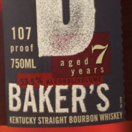 """Dram P11promotional series """"Heart Of Gold""""88.65fruity & spicy"""