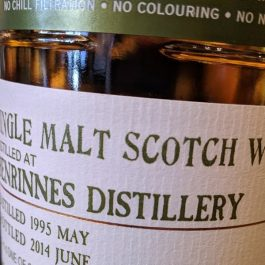 """Dram E39 exploration series  """"Just Desserts""""88.77 fruity & spicy"""